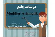 درسنامه جامع- مد-Moduler Aritmetik-  کنکور ترکیه