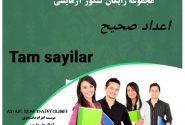 کنکور آزمایشی – اعداد صحیح- Tam sayilar-  کنکور ترکیه